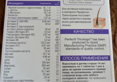 Витамины для роста волос: - какие самые лучшие