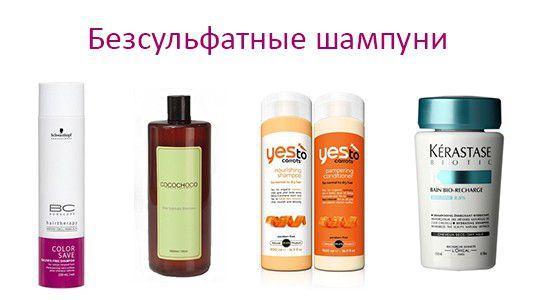 Как выбрать шампунь для волос - вся правда о шампуне