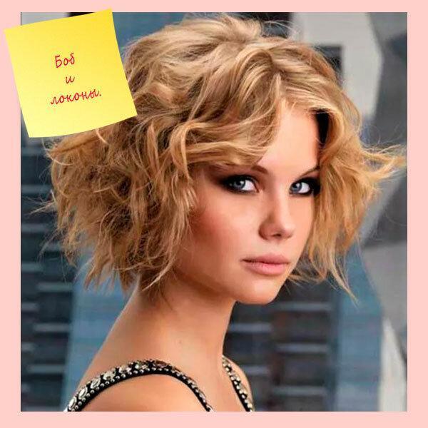 Модные стрижки на средние волосы, варианты причесок