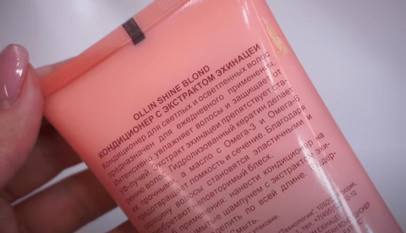 Как сохранить БЛОНД: лучшие шампуни и бальзамы до 1000 рублей