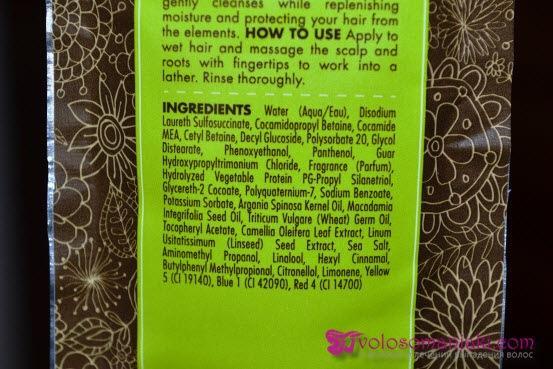 Шампунь для поврежденных волос с натуральным маслом макадамии