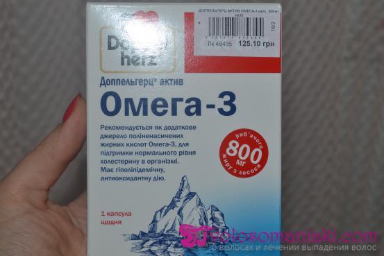 Омега-3 для здоровья кожи, ногтей и волос