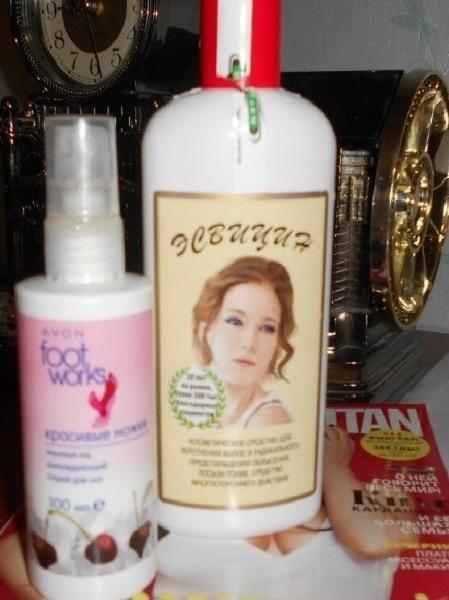 Аптечное средство от выпадения волос за 150 рублей!