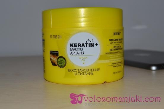 Обзор питательного кондиционера-масла Vitex для восстановления и ухода за волосами